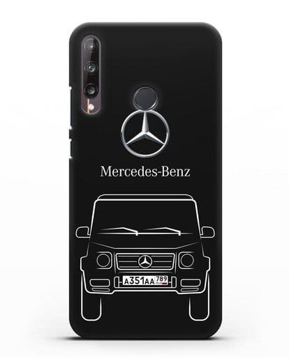 Чехол Mercedes Benz G-класс с автомобильным номером силикон черный для Huawei P40 lite E