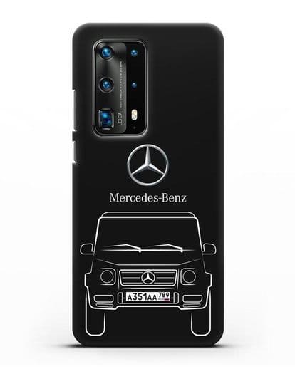Чехол Mercedes Benz G-класс с автомобильным номером силикон черный для Huawei P40 Pro
