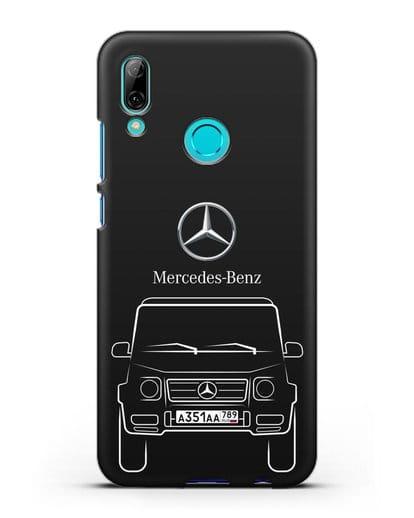 Чехол Mercedes Benz G-класс с автомобильным номером силикон черный для Huawei P Smart 2019