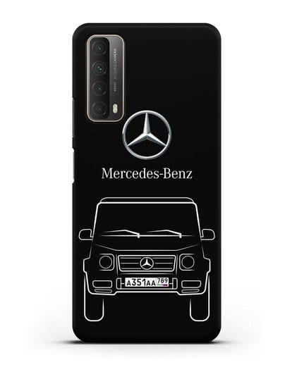 Чехол Mercedes Benz G-класс с автомобильным номером силикон черный для Huawei P Smart 2021