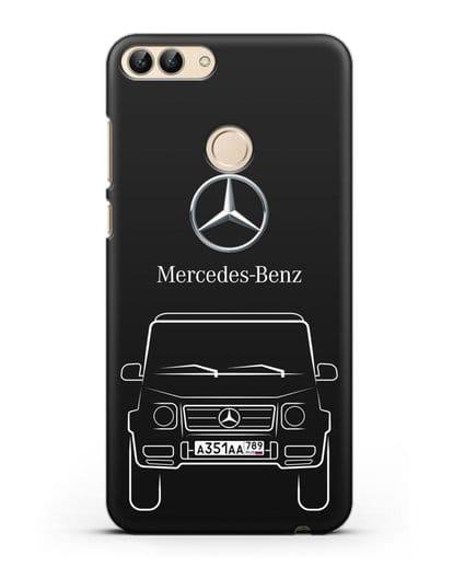 Чехол Mercedes Benz G-класс с автомобильным номером силикон черный для Huawei P Smart