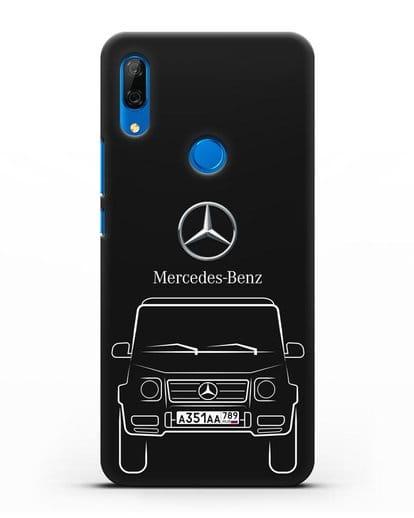 Чехол Mercedes Benz G-класс с автомобильным номером силикон черный для Huawei P Smart Z