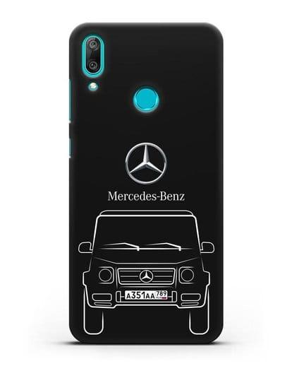 Чехол Mercedes Benz G-класс с автомобильным номером силикон черный для Huawei Y7 2019