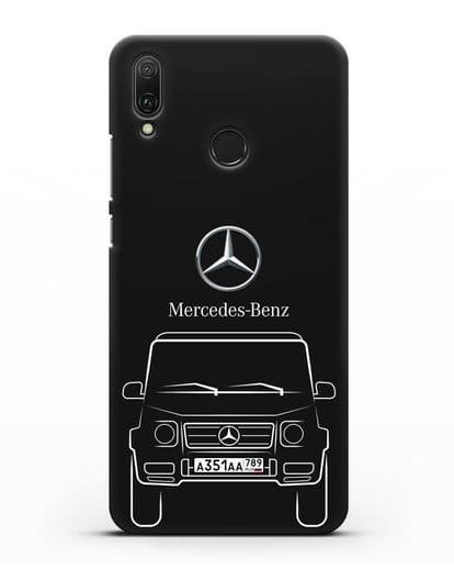 Чехол Mercedes Benz G-класс с автомобильным номером силикон черный для Huawei Y9 2019