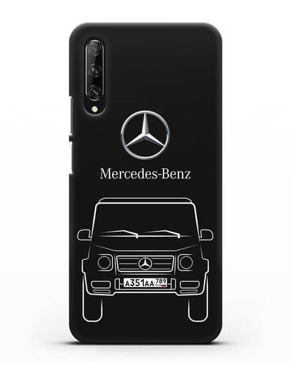 Чехол Mercedes Benz G-класс с автомобильным номером силикон черный для Huawei Y9s