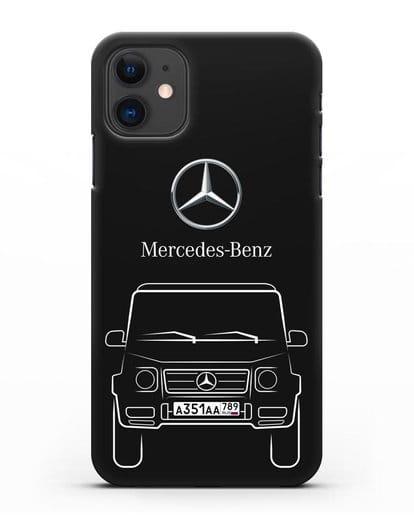 Чехол Mercedes Benz G-класс с автомобильным номером силикон черный для iPhone 11