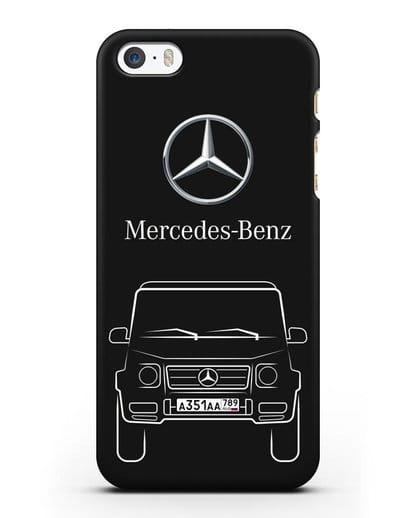 Чехол Mercedes Benz G-класс с автомобильным номером силикон черный для iPhone 5/5s/SE
