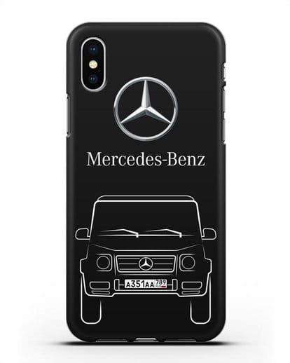 Чехол Mercedes Benz G-класс с автомобильным номером силикон черный для iPhone X