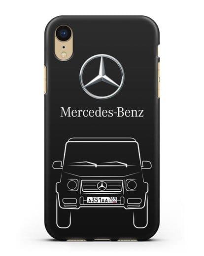 Чехол Mercedes Benz G-класс с автомобильным номером силикон черный для iPhone XR