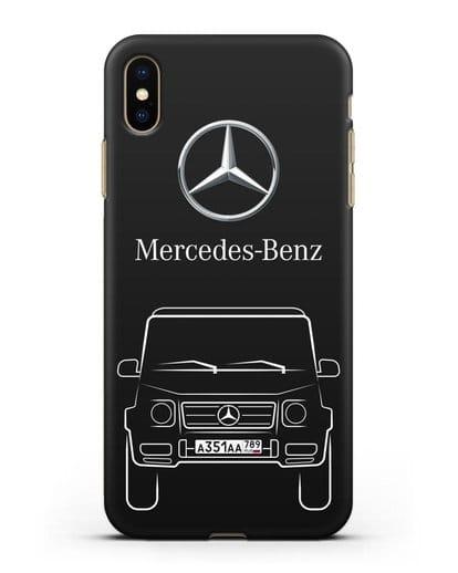 Чехол Mercedes Benz G-класс с автомобильным номером силикон черный для iPhone XS Max