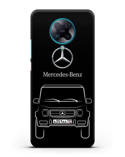 Чехол Mercedes Benz G-класс с автомобильным номером силикон черный для Xiaomi Poco F2 Pro