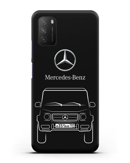 Чехол Mercedes Benz G-класс с автомобильным номером силикон черный для Xiaomi Poco M3