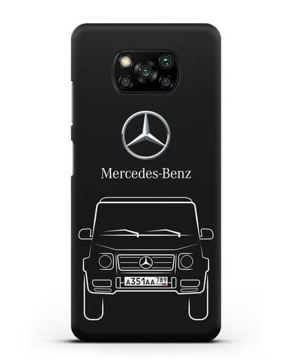 Чехол Mercedes Benz G-класс с автомобильным номером силикон черный для Xiaomi Poco X3