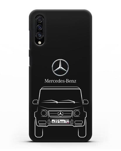 Чехол Mercedes Benz G-класс с автомобильным номером силикон черный для Samsung Galaxy A30s [SM-A307FN]