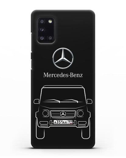 Чехол Mercedes Benz G-класс с автомобильным номером силикон черный для Samsung Galaxy A31 [SM-A315F]