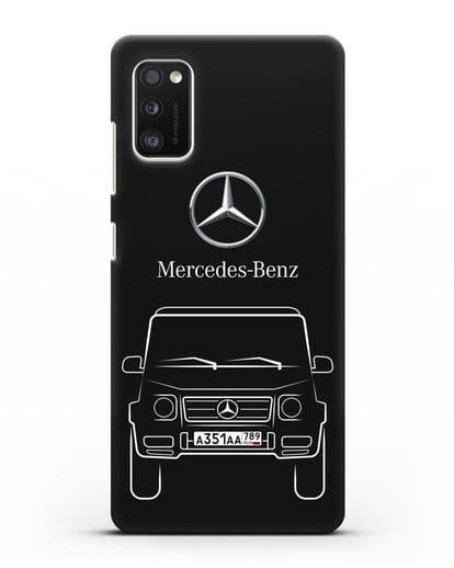 Чехол Mercedes Benz G-класс с автомобильным номером силикон черный для Samsung Galaxy A41 [SM-A415F]