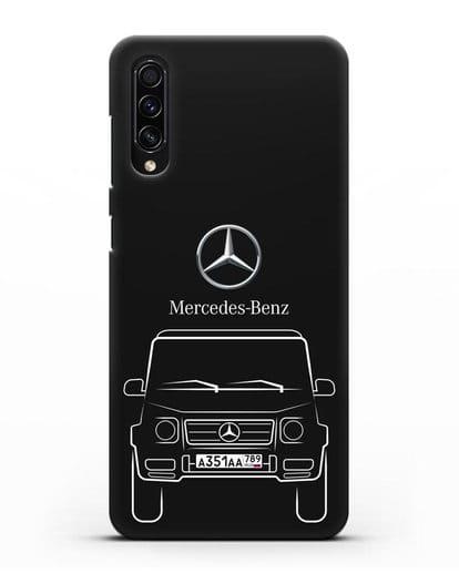 Чехол Mercedes Benz G-класс с автомобильным номером силикон черный для Samsung Galaxy A50s [SM-F507FN]
