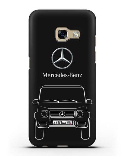 Чехол Mercedes Benz G-класс с автомобильным номером силикон черный для Samsung Galaxy A7 2017 [SM-A720F]