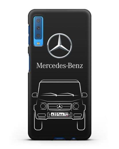 Чехол Mercedes Benz G-класс с автомобильным номером силикон черный для Samsung Galaxy A7 2018 [SM-A750F]