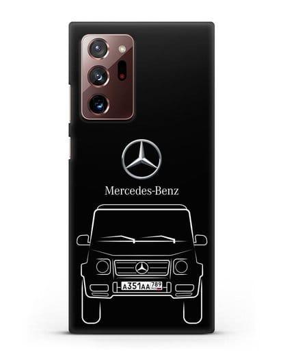 Чехол Mercedes Benz G-класс с автомобильным номером силикон черный для Samsung Galaxy Note 20 Ultra [SM-N985F]