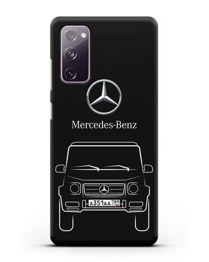 Чехол Mercedes Benz G-класс с автомобильным номером силикон черный для Samsung Galaxy S20 FE [SM-G780F]
