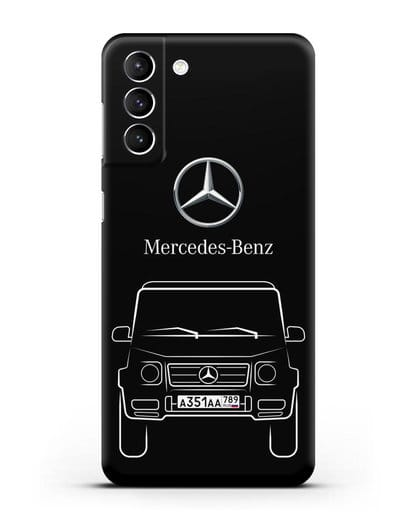Чехол Mercedes Benz G-класс с автомобильным номером силикон черный для Samsung Galaxy S21 Plus [SM-G996B]