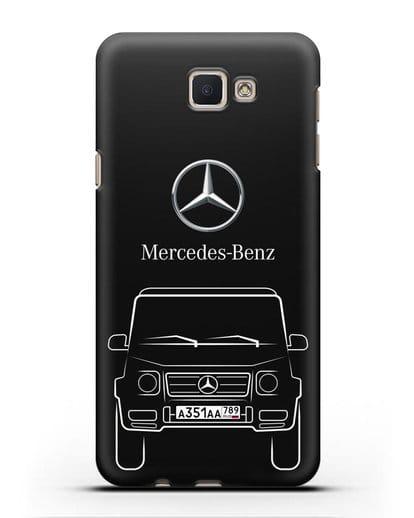 Чехол Mercedes Benz G-класс с автомобильным номером силикон черный для Samsung Galaxy J5 Prime [SM-G570]