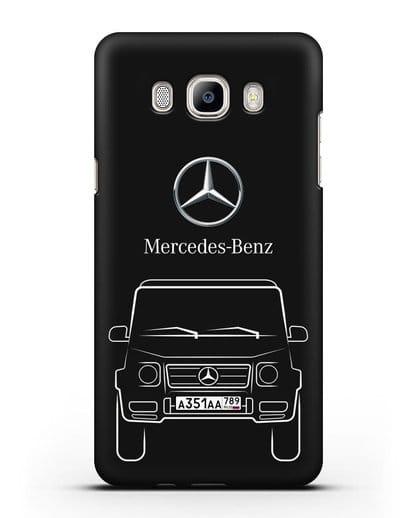 Чехол Mercedes Benz G-класс с автомобильным номером силикон черный для Samsung Galaxy J7 2016 [SM-J710F]