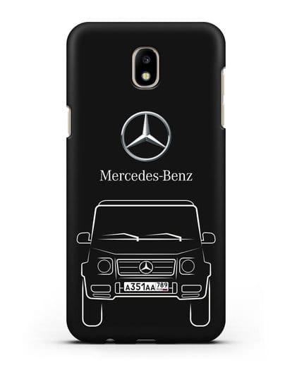 Чехол Mercedes Benz G-класс с автомобильным номером силикон черный для Samsung Galaxy J7 2017 [SM-J720F]