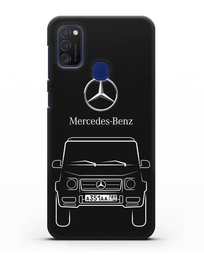 Чехол Mercedes Benz G-класс с автомобильным номером силикон черный для Samsung Galaxy M21 [SM-M215F]