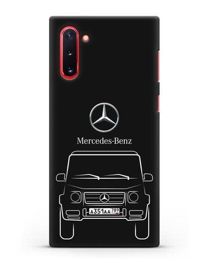 Чехол Mercedes Benz G-класс с автомобильным номером силикон черный для Samsung Galaxy Note 10 [N970F]