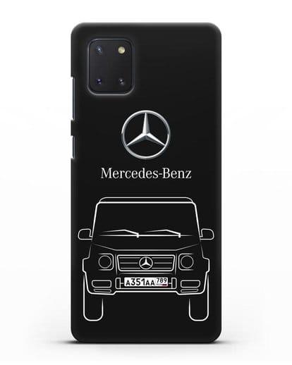 Чехол Mercedes Benz G-класс с автомобильным номером силикон черный для Samsung Galaxy Note 10 Lite [N770F]