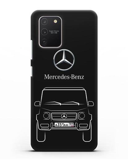 Чехол Mercedes Benz G-класс с автомобильным номером силикон черный для Samsung Galaxy S10 lite [SM-G770F]