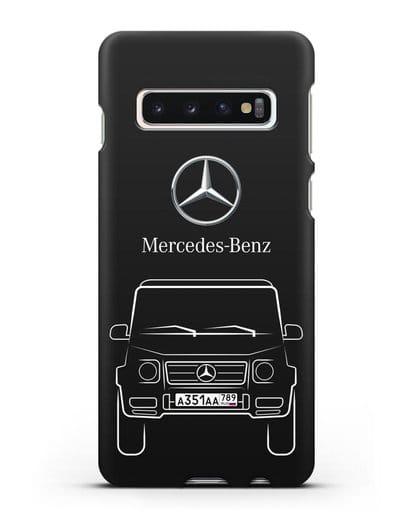 Чехол Mercedes Benz G-класс с автомобильным номером силикон черный для Samsung Galaxy S10 [SM-G973F]