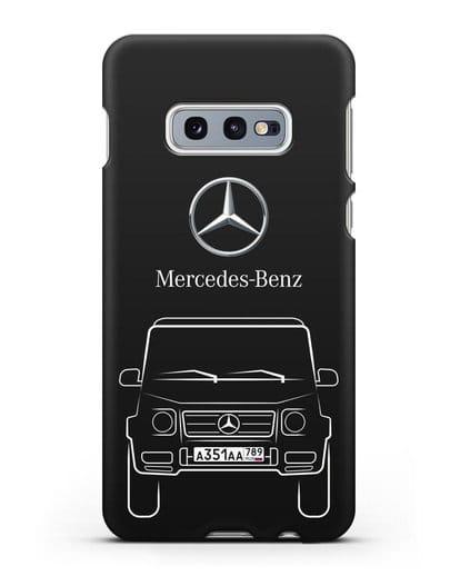 Чехол Mercedes Benz G-класс с автомобильным номером силикон черный для Samsung Galaxy S10e [SM-G970F]