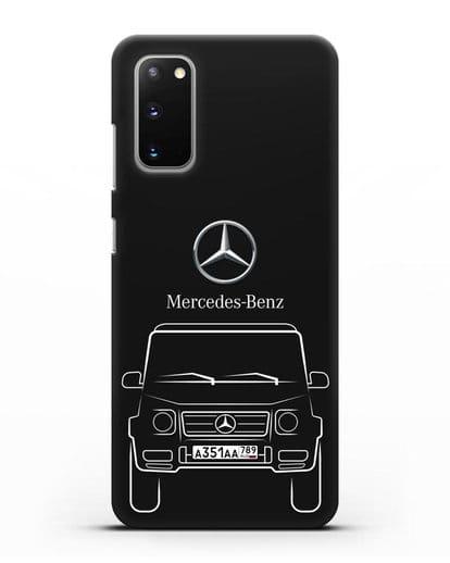 Чехол Mercedes Benz G-класс с автомобильным номером силикон черный для Samsung Galaxy S20 [SM-G980F]
