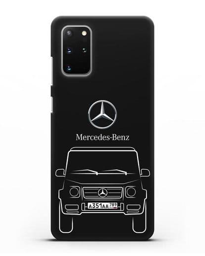 Чехол Mercedes Benz G-класс с автомобильным номером силикон черный для Samsung Galaxy S20 Plus [SM-G985F]