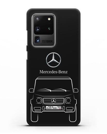 Чехол Mercedes Benz G-класс с автомобильным номером силикон черный для Samsung Galaxy S20 Ultra [SM-G988B]