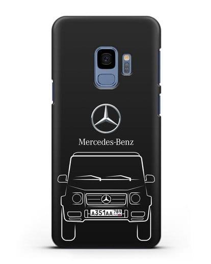Чехол Mercedes Benz G-класс с автомобильным номером силикон черный для Samsung Galaxy S9 [SM-G960F]