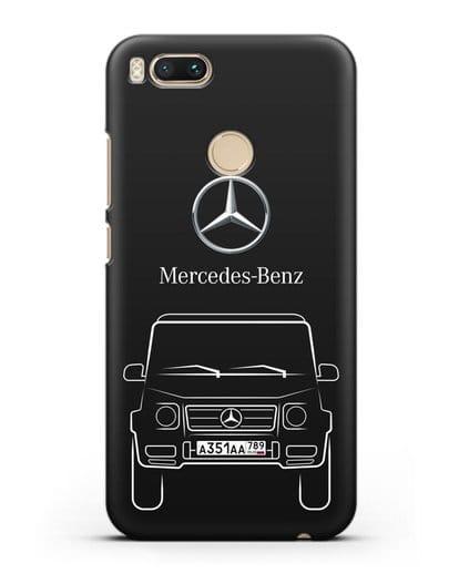 Чехол Mercedes Benz G-класс с автомобильным номером силикон черный для Xiaomi Mi A1