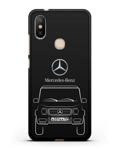 Чехол Mercedes Benz G-класс с автомобильным номером силикон черный для Xiaomi Mi A2