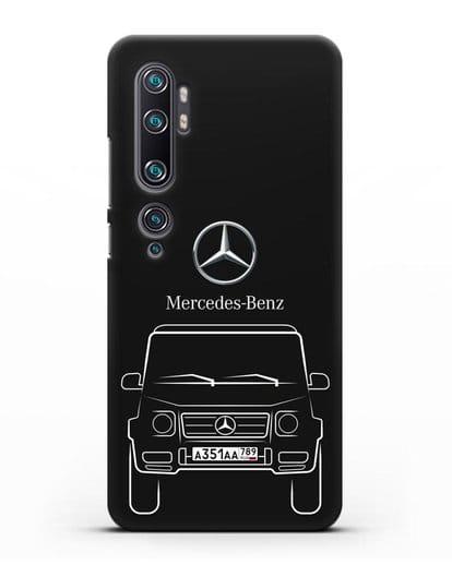 Чехол Mercedes Benz G-класс с автомобильным номером силикон черный для Xiaomi Mi Note 10