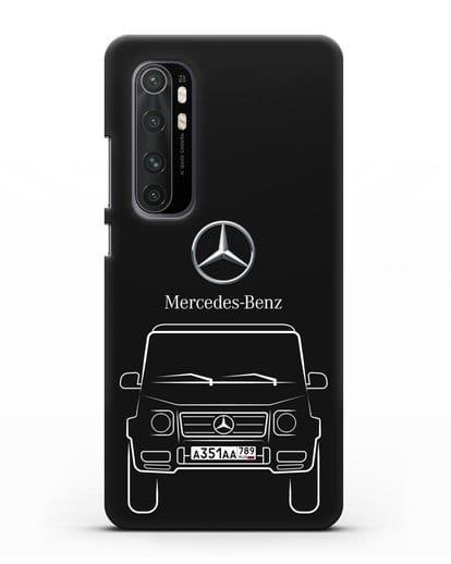 Чехол Mercedes Benz G-класс с автомобильным номером силикон черный для Xiaomi Mi Note 10 lite