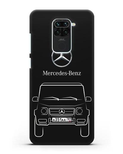 Чехол Mercedes Benz G-класс с автомобильным номером силикон черный для Xiaomi Redmi 10X