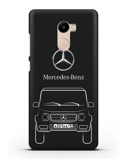 Чехол Mercedes Benz G-класс с автомобильным номером силикон черный для Xiaomi Redmi 4