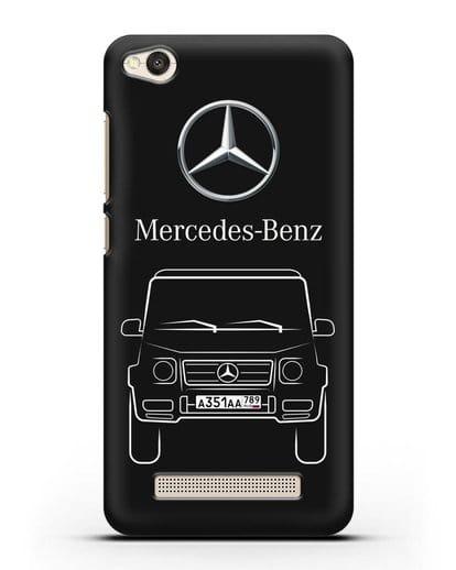 Чехол Mercedes Benz G-класс с автомобильным номером силикон черный для Xiaomi Redmi 4A