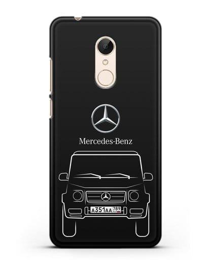 Чехол Mercedes Benz G-класс с автомобильным номером силикон черный для Xiaomi Redmi 5