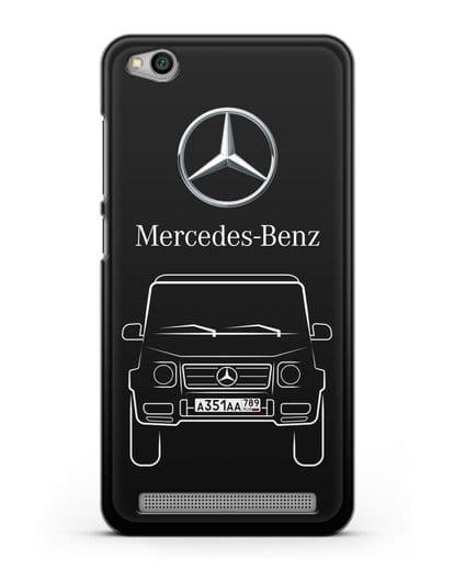 Чехол Mercedes Benz G-класс с автомобильным номером силикон черный для Xiaomi Redmi 5A