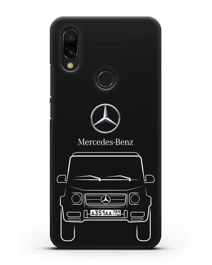 Чехол Mercedes Benz G-класс с автомобильным номером силикон черный для Xiaomi Redmi 7