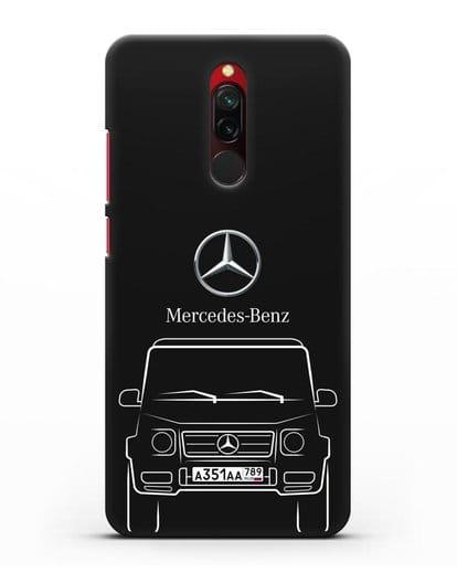 Чехол Mercedes Benz G-класс с автомобильным номером силикон черный для Xiaomi Redmi 8